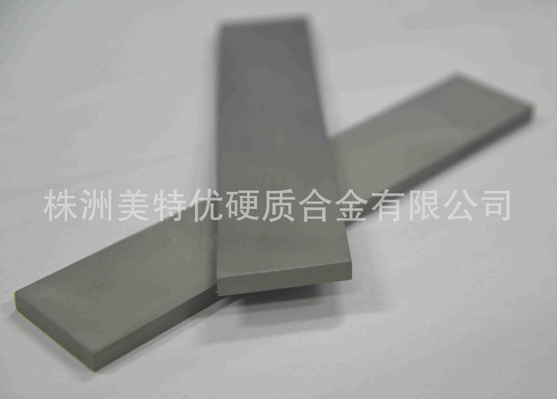 Zhuzhou Tungsten carbide strip for machine tools