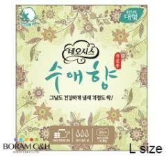 NEOSIS SooAeHyang Ultra Slim