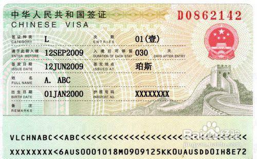 China Tourist Visa Extension (L to L)