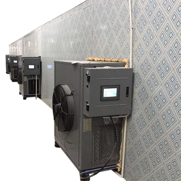 Batch Drying Type Fish Drying Machine/Fish /Sardine Dryer