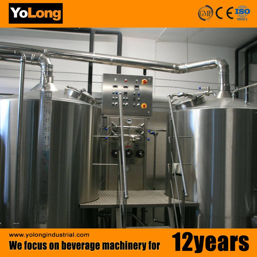 3-year warranty 500L fresh beer brewing equipment for bar