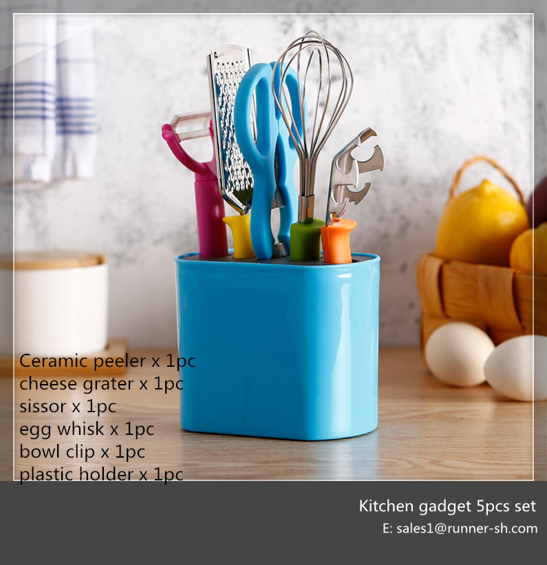Colorful kitchen tools 6pcs set with holder