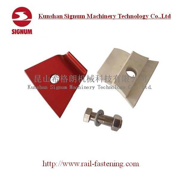 Nabla Rail Clip for Railway Fastening System