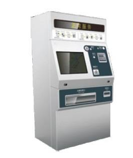 Ticket Vending Machine (for metro)