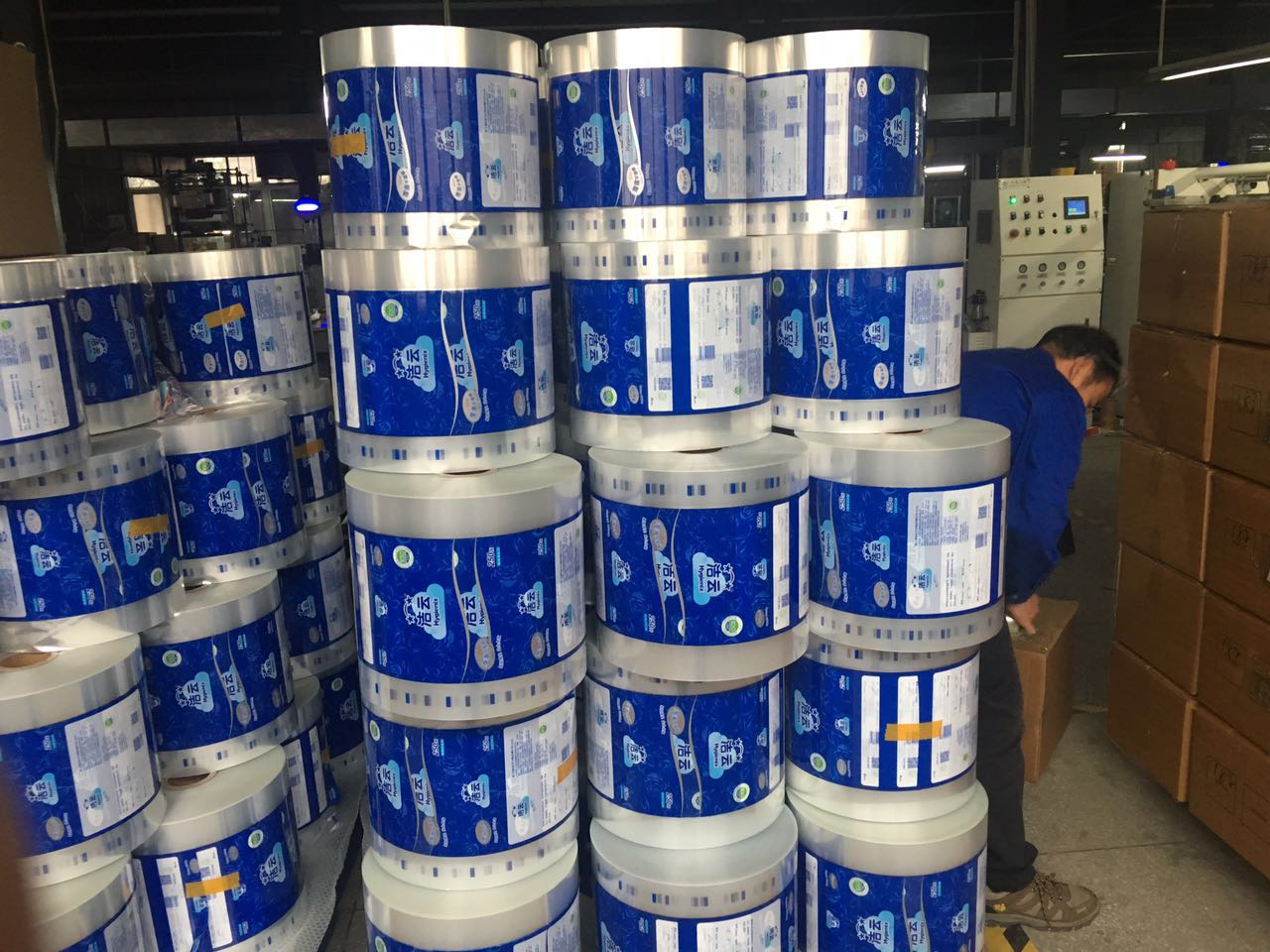 High Speed Automatic Tissue Packing Propolynene Film Roll