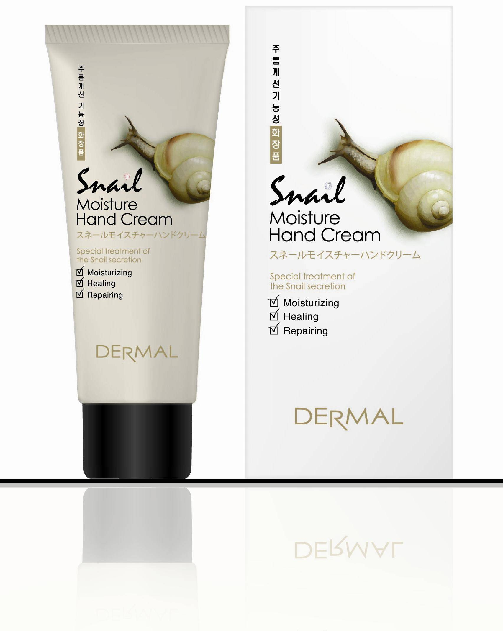 Snail Mositure Hand Cream