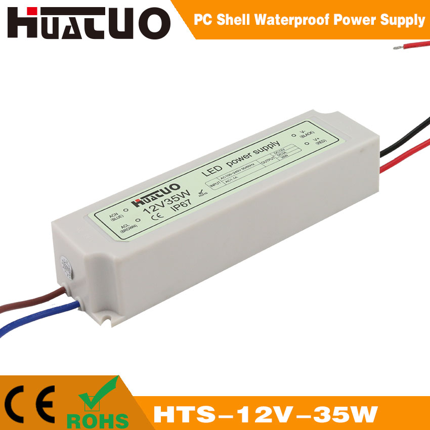 12V-35W constant voltage PC shell waterproof LED power supply