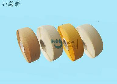 Crepe paper adhesive for Axial type electronic component