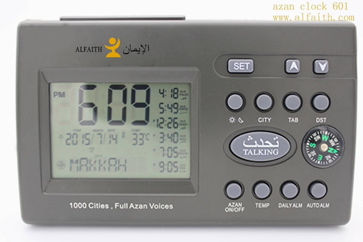 azan clock Alfaith clock Islamic desk clocks Muslim clock
