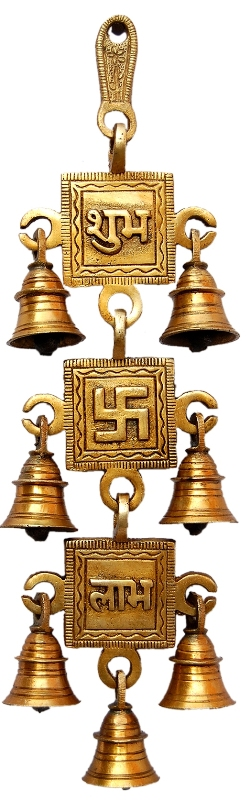 3 step Swastik & shubh-Labh Symbol Metal Brass Wall Hanging Bells for Decor by Aakrati
