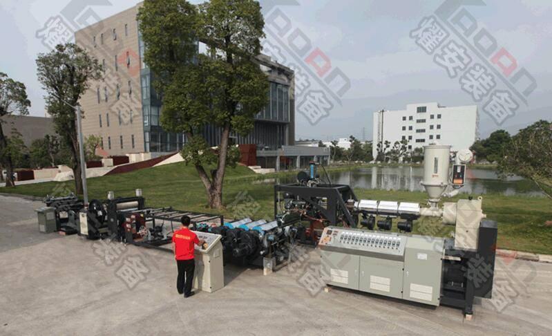 TPE,TPR sheet  extrusion machine
