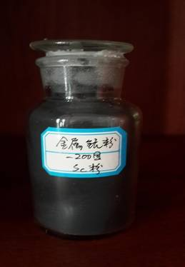 Scandium Metal Powder