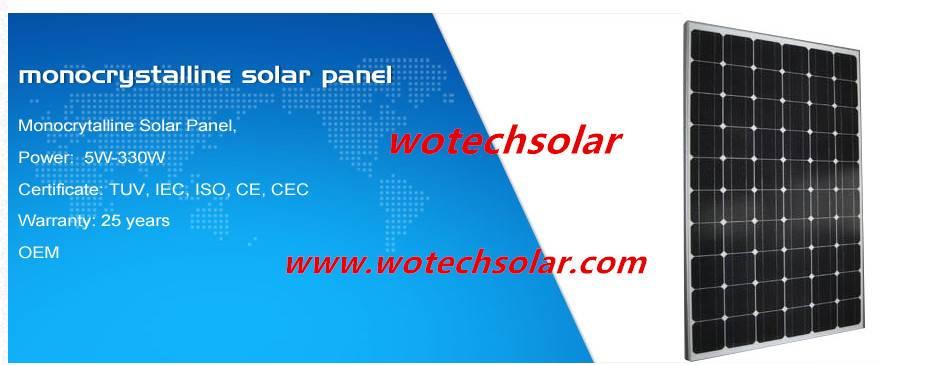 50W solar module