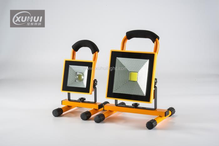 LED Work Light,Industrial LED Lighting