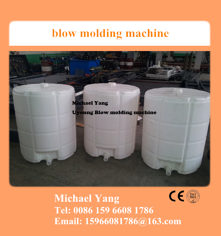 plastic extrution blow molding machine for water stroage tanks