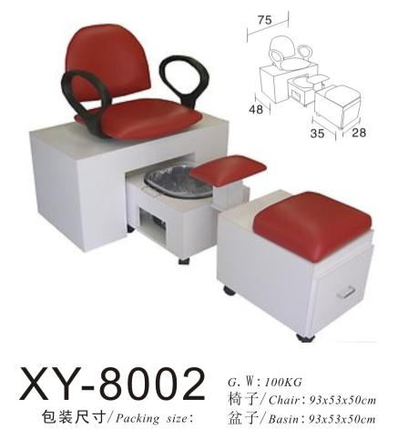Simple Salon Spa Pedicure Chair Foot Massage XY-821A
