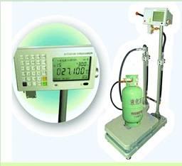 LPG gas weight filler filling machine