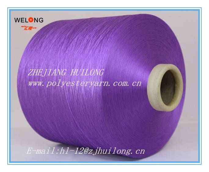 dty polyester yarn from huilong