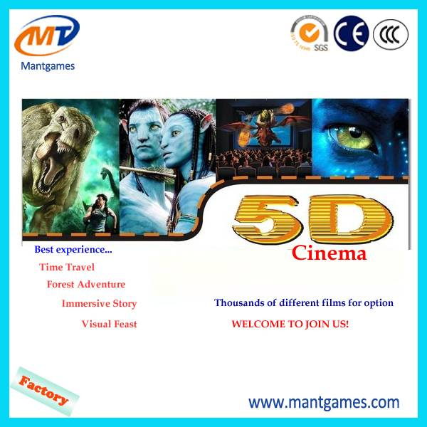 high return New business options luxury 9 seats 5d cinema & Electric system cinema 5d simulator