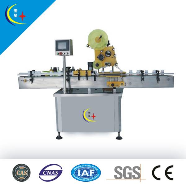 YXT-C2 full-auto plane bottle labeling machine