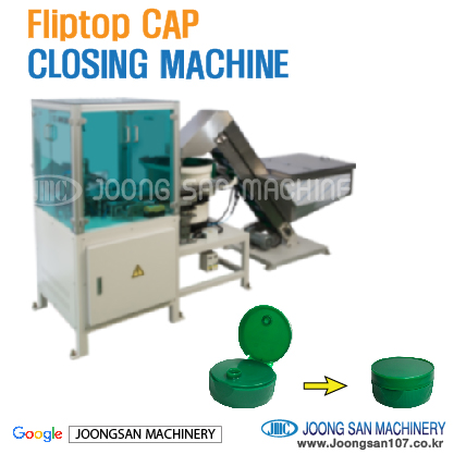 Flip top plastic cap closing machine