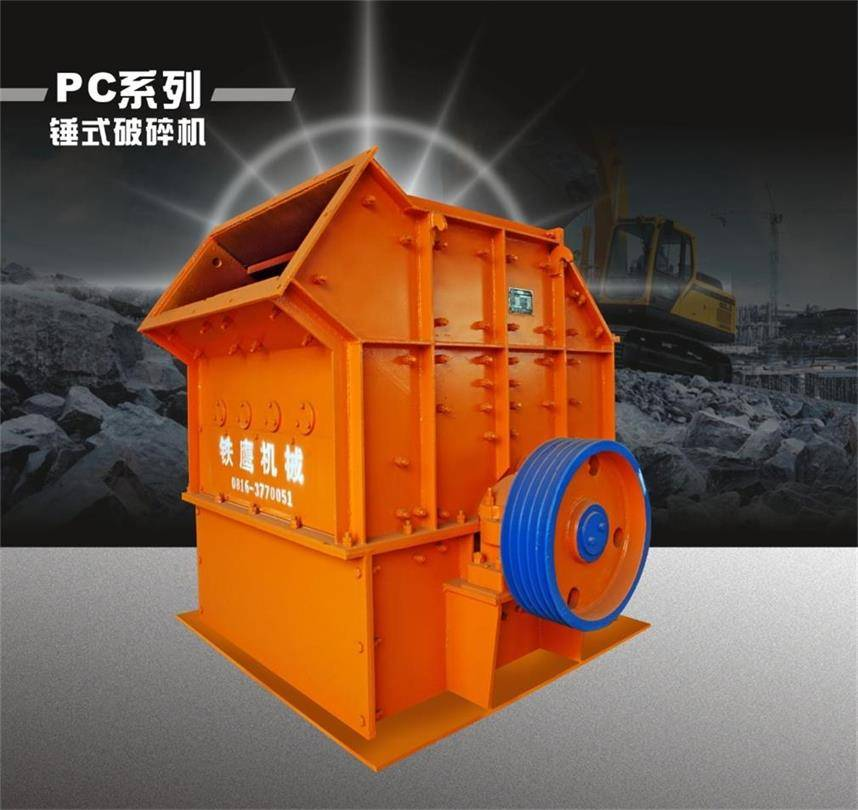 competitve Hammer Crusher coal stone crushing machine manufacturer with 50years' profession