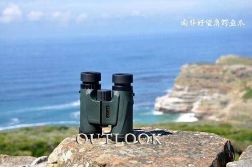waterproof binocular traveller 8X32 hunting scope