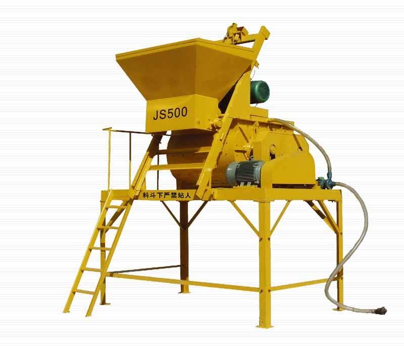the concrete mixer