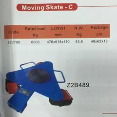 Moving Skate