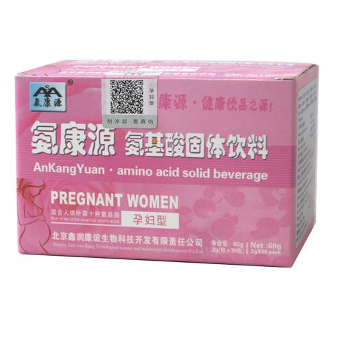 Drinks of healthy growth Origin of AnKangYuan pregnant woman type