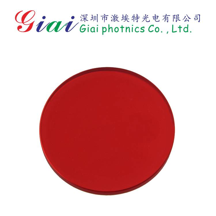 Custom high quality optical glass filter for fluorescence microscopy