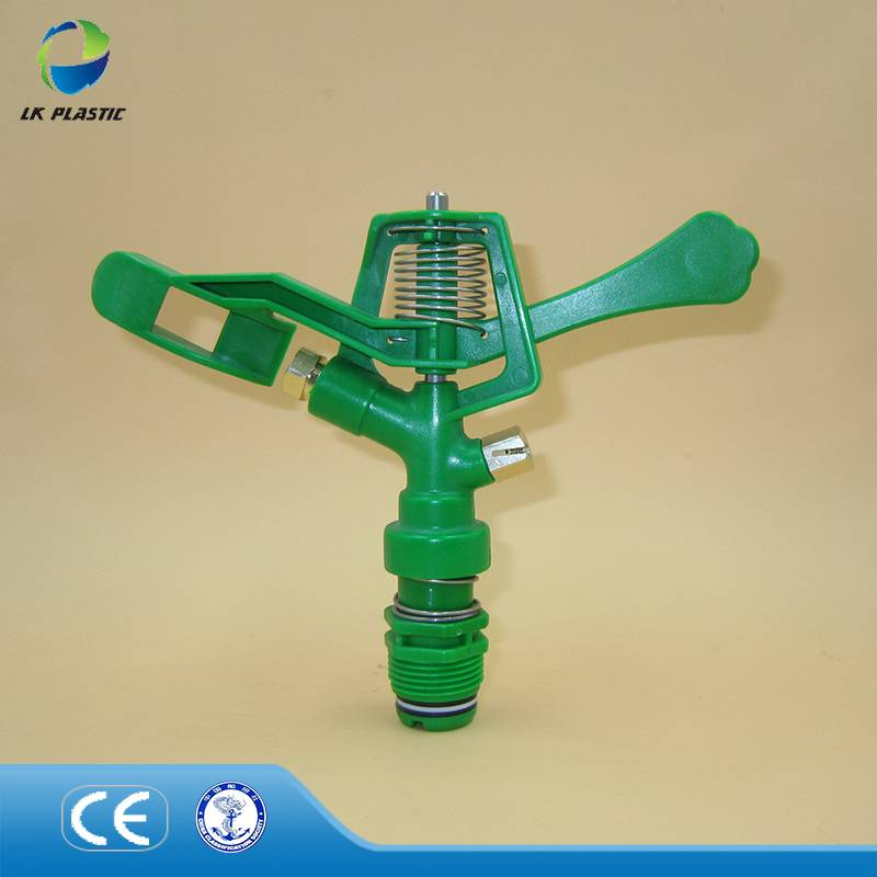 irrigation sprinkler gun