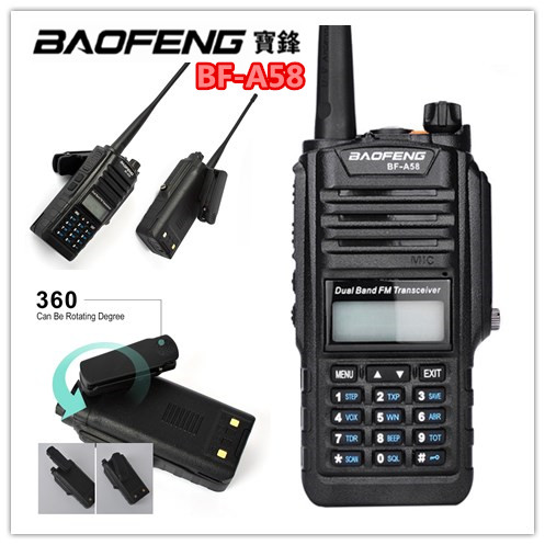 IP57 waterproof and dustproof dual Band Baofeng BF-A58 Two Way Radio Walkie Talkie frequency 136-174