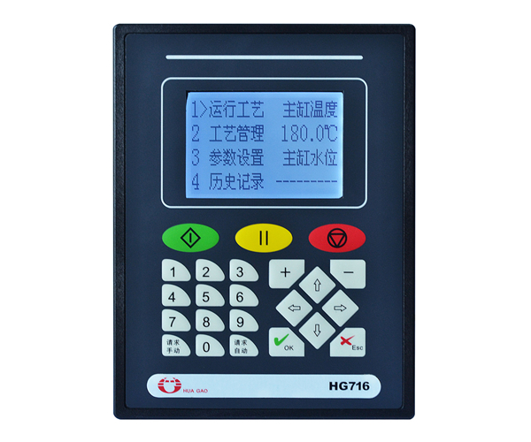 HG-716 dyeing machine controller