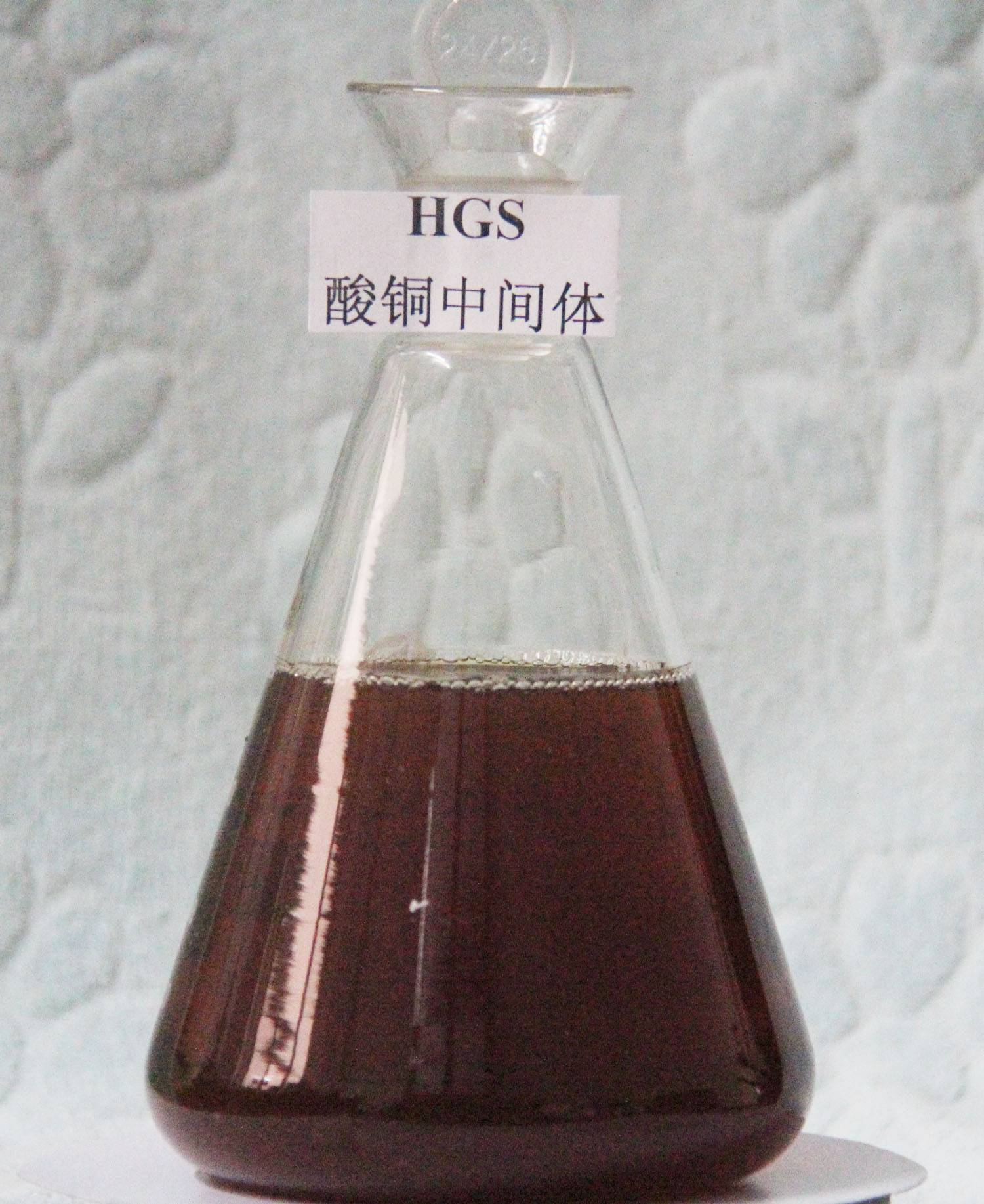 HGS Acid copper brightener surface finishing compounds