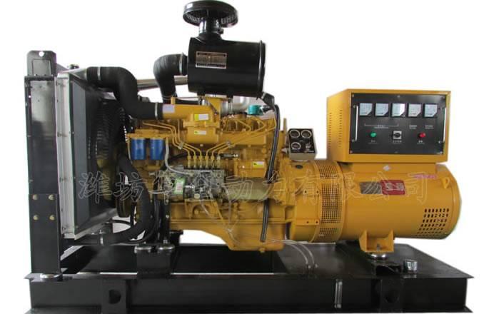 150kw diesel generator set with pure copper alternator