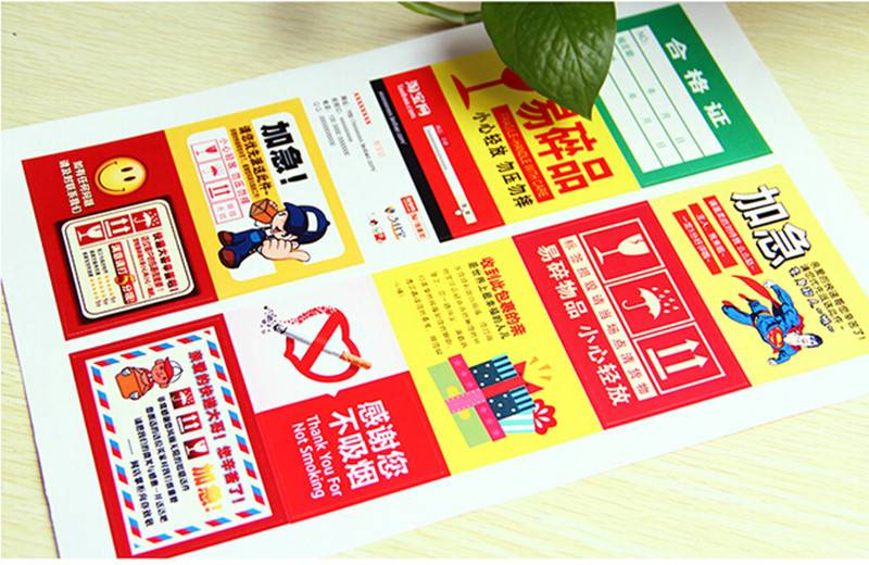 CMYK printing adhesive Sticker