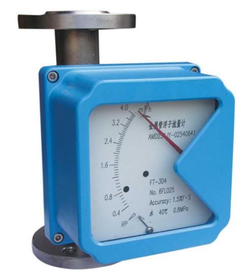 LZZ-80 metal tube Rotameter
