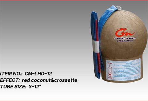 fireworks,display shells-red coconut and crossette