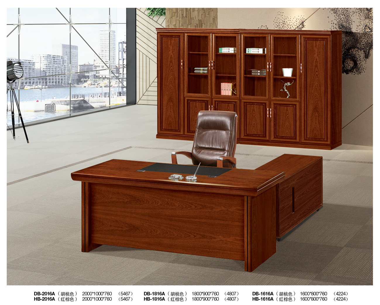 16 office Desk