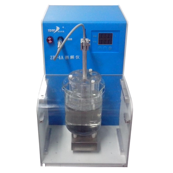 ZB-4A Thermostatic Air Bath Disintegration Tester