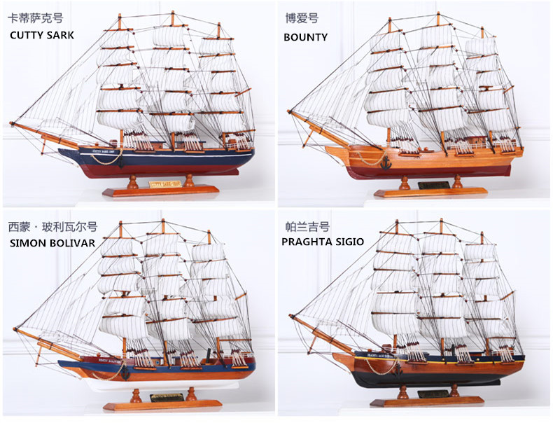 wood and canvas ship model