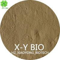 Compound amino acid 70% organic fertilizer