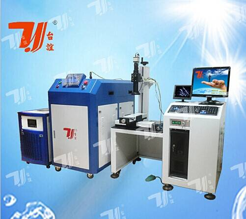 Most popular 200w/400w/600w automatic stainless steel laser welding machine for sale