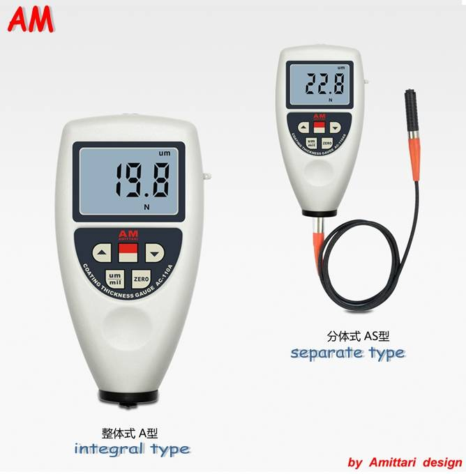 Coating Thickness Gauge AC-110A/AS