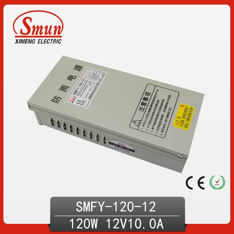 rainproof single output IP44 switching pwoer supply for CCTV