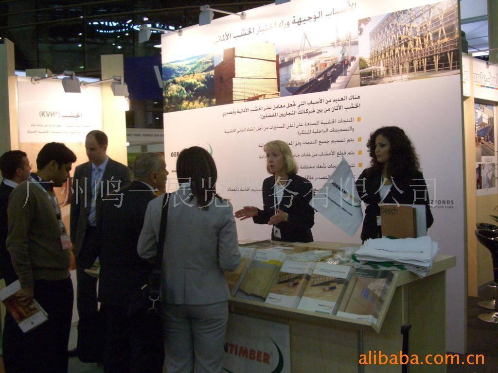 2011 Orlando International Architecture Exhibition (IBS)