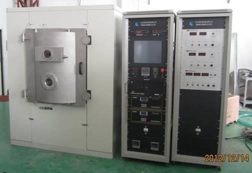 Superhard Coating Machine Coating Equipment