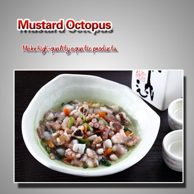Mustard Octopus