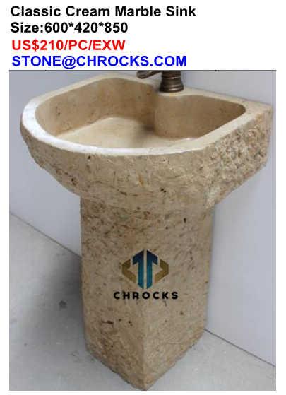 Classic Cream Marble Pedestal Sink,Wash Sink